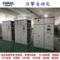 电控柜成套定制控制柜 防爆安全柜 XL-21低压交流开关柜