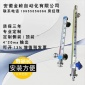 韶关UHZ-58磁翻板液位计采购