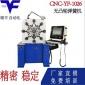 银丰CNC-1026 电脑弹簧机 数控线材成型机 压簧机 生产各样异型弹簧 线径0.2-2.5mm
