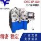 CNC-1225 银丰线材成型机 无凸轮弹簧机 压簧机 数控弹簧设备 线径0.4-2.5mm