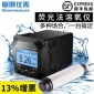 溶氧监测-污水溶氧仪-溶氧在线检测仪